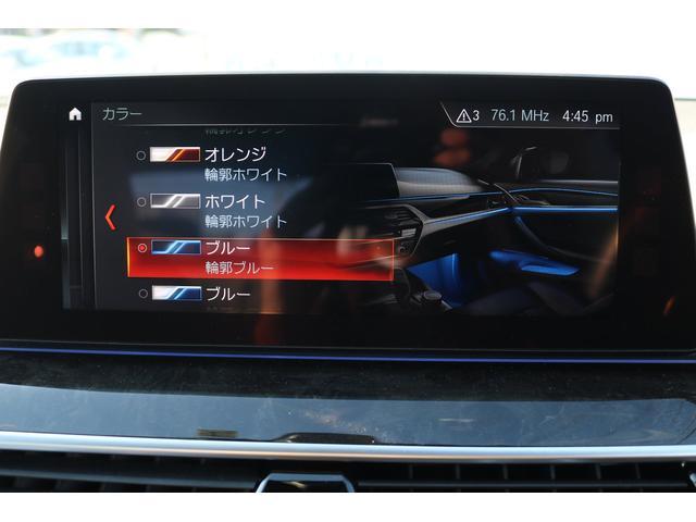 540i Msport 正規認定中古車・リアモニター付(10枚目)