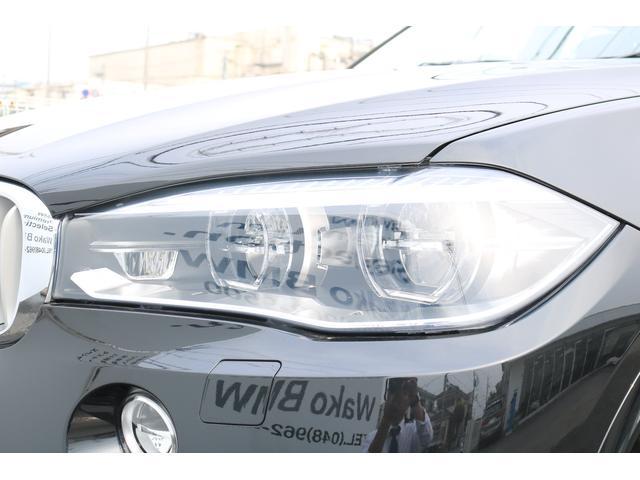 xDrive 40e Mスポーツ ACC ナビ 革 認定中古(7枚目)