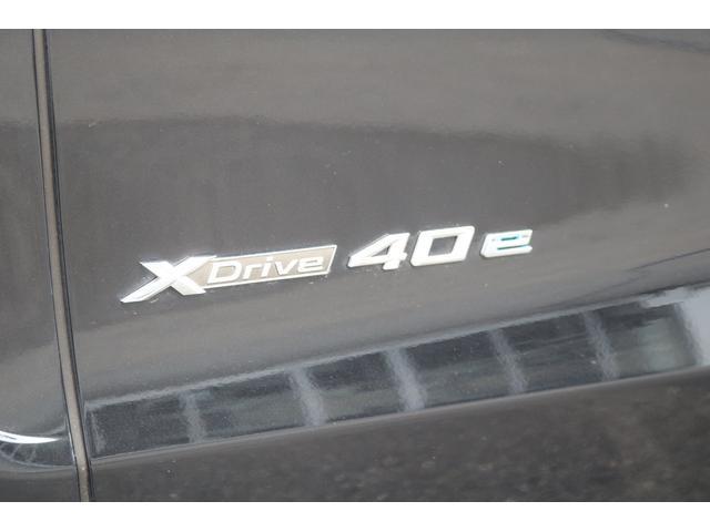 xDrive 40e Mスポーツ ACC ナビ 革 認定中古(9枚目)