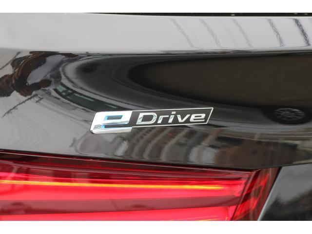 xDrive 40e Mスポーツ ACC ナビ 革 認定中古(10枚目)