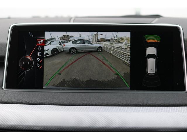 xDrive 40e Mスポーツ ACC ナビ 革 認定中古(13枚目)