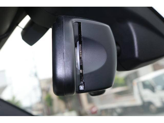 xDrive 40e Mスポーツ ACC ナビ 革 認定中古(15枚目)