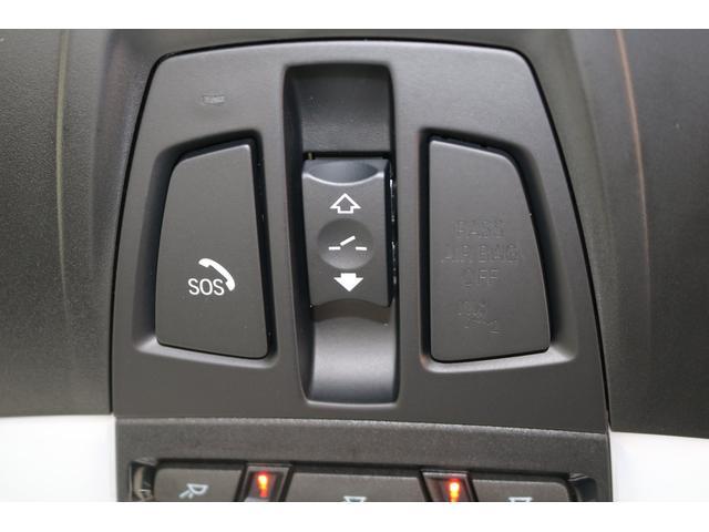 xDrive 40e Mスポーツ ACC ナビ 革 認定中古(16枚目)