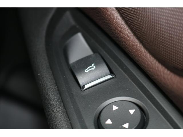 xDrive 40e Mスポーツ ACC ナビ 革 認定中古(17枚目)