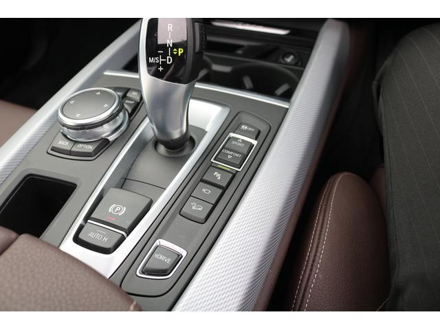 xDrive 40e Mスポーツ ACC ナビ 革 認定中古(18枚目)