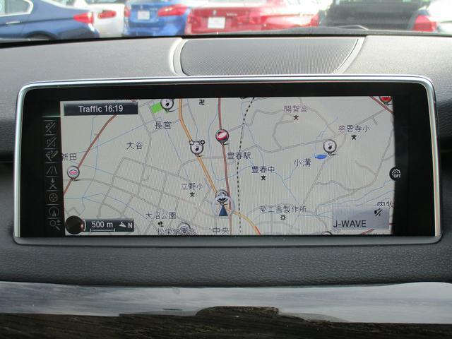 BMW BMW X5 xDrive 40e Mスポーツ 認定中古車 ナビ Bカメラ