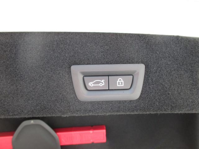740eアイパフォーマンス ACC ハイブリット 認定中古車(10枚目)