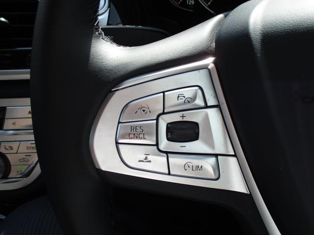 740eアイパフォーマンス ACC ハイブリット 認定中古車(12枚目)