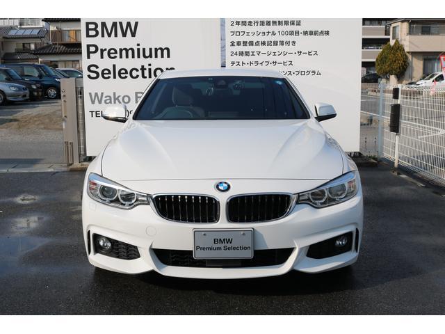 420iクーペ Mスポーツ ACC ドラレコ 認定中古車(4枚目)