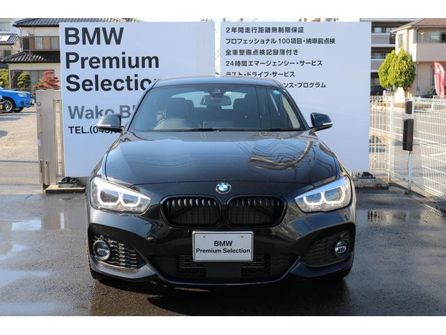 118d Mスポーツ エディションシャドウ 認定中古車(5枚目)