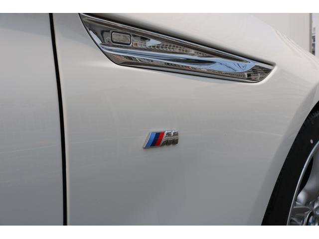 640iグランクーペ Mスポーツ ACC HUD 認定中古車(20枚目)