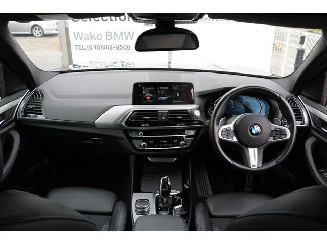 「BMW」「X3」「SUV・クロカン」「埼玉県」の中古車2