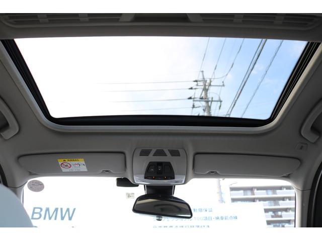 118i スタイル サンルーフ ETC ナビ 認定中古車(20枚目)