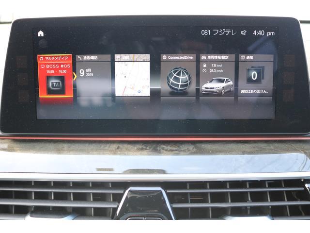640i xDrive グランツーリスモ Mスポーツ ACC(9枚目)