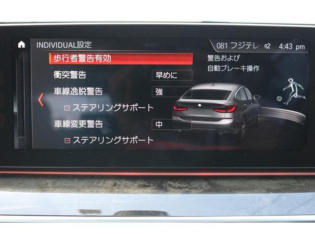 640i xDrive グランツーリスモ Mスポーツ ACC(16枚目)