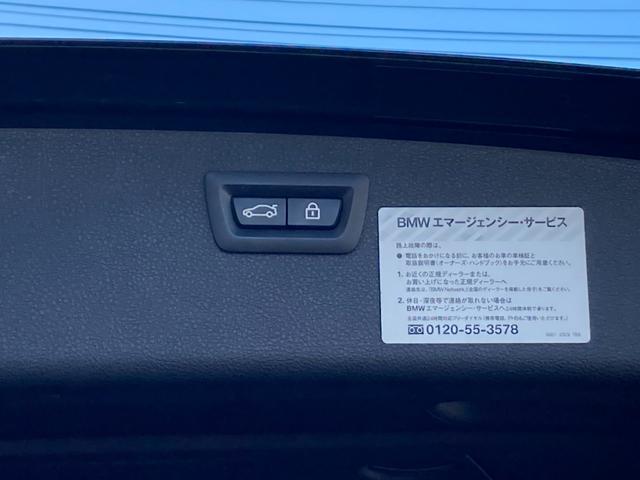320i xDriveツーリング Mスポーツ ワンオナ コンフォートアクセス ETC リアPDC(12枚目)