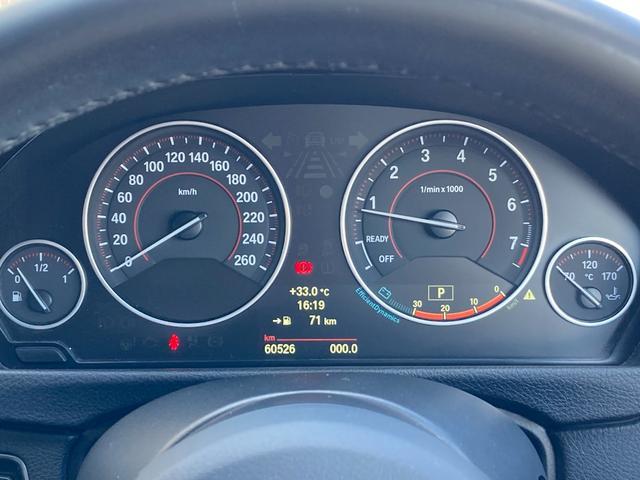 320i xDriveツーリング Mスポーツ ワンオナ コンフォートアクセス ETC リアPDC(19枚目)