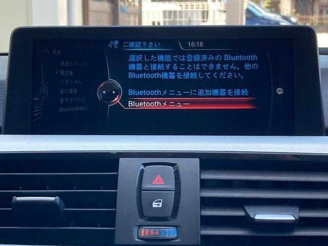 320i xDriveツーリング Mスポーツ ワンオナ コンフォートアクセス ETC リアPDC(42枚目)