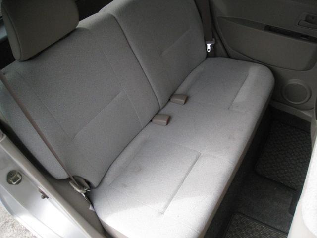 「三菱」「eKワゴン」「コンパクトカー」「東京都」の中古車15