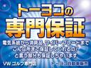 グレンツェン 専門保証付 7人乗り/ワンオーナー/ナビ/TV/バックカメラ/HID/AW/ETC(52枚目)