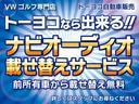 グレンツェン 専門保証付 7人乗り/ワンオーナー/ナビ/TV/バックカメラ/HID/AW/ETC(54枚目)