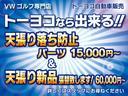 グレンツェン 専門保証付 7人乗り/ワンオーナー/ナビ/TV/バックカメラ/HID/AW/ETC(55枚目)
