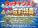 グレンツェン 専門保証付 7人乗り/ワンオーナー/ナビ/TV/バックカメラ/HID/AW/ETC(56枚目)