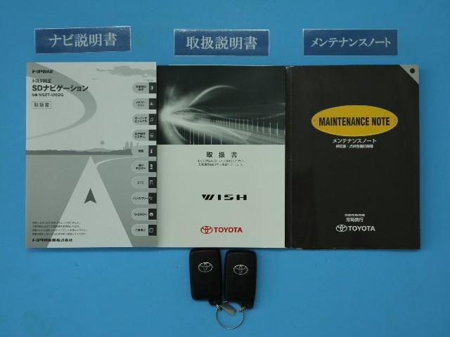トヨタ ウィッシュ 1.8Sモノトーン