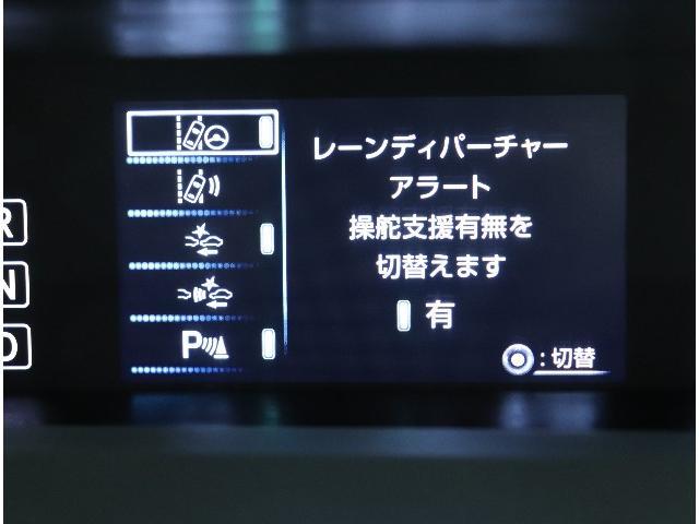 ☆車線はみだし防止・衝突回避・オートマチックハイビーム・レーダークルーズコントロール装着のTSS(Toyota Safety Sense )衝突回避支援システムが安全運転をサポートします。