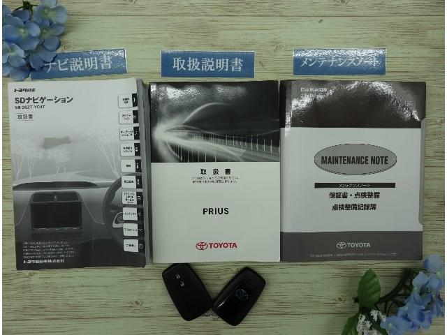 ☆車両、ナビ取扱説明書&整備記録簿&スマートキーが揃っています。