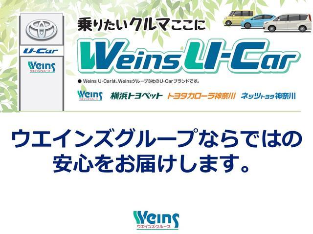 【Weins U-Car】Weins U-Carは、ウエインズグループ3社のU-Carブランドです。