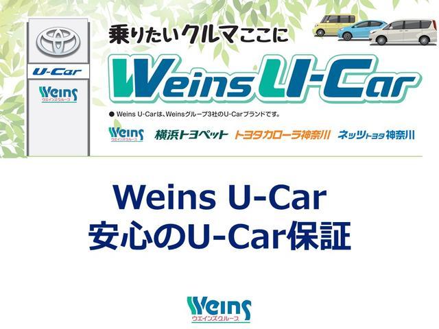 【安心のU-Car保証】ウエインズグループのU-Carは全車ロングラン保証付き!※一部ロングラン保証をお付けできない車両もございます。詳しくは販売店スタッフまで。