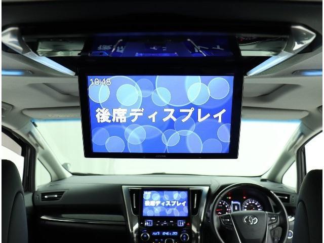 2.5Z Gエディション ワンオーナー スマートキー フルエアロ メモリーナビ バックカメラ 後席モニター サンルーフ ETC LEDヘッドランプ(2枚目)