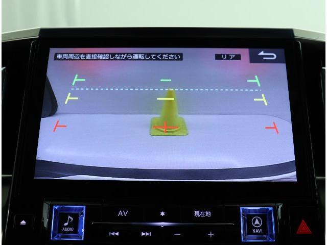 2.5Z Gエディション ワンオーナー スマートキー フルエアロ メモリーナビ バックカメラ 後席モニター サンルーフ ETC LEDヘッドランプ(3枚目)