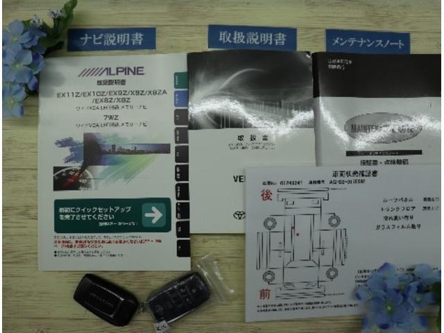 2.5Z Gエディション ワンオーナー スマートキー フルエアロ メモリーナビ バックカメラ 後席モニター サンルーフ ETC LEDヘッドランプ(19枚目)