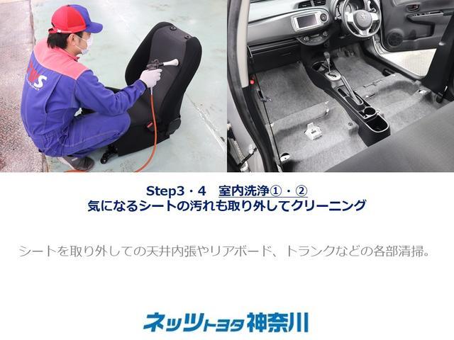「トヨタ」「アクア」「コンパクトカー」「神奈川県」の中古車25