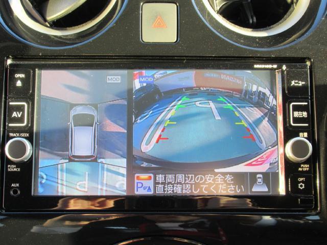 日産 ノート X DIG-S 試乗車UP Jインパルエアロ装着車 エマブレ