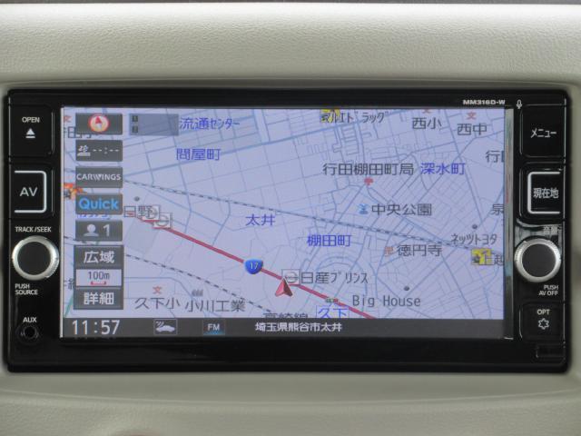 日産 キューブ 15X ワンオ-ナ-車 アイドリングSTOP Mナビ TV