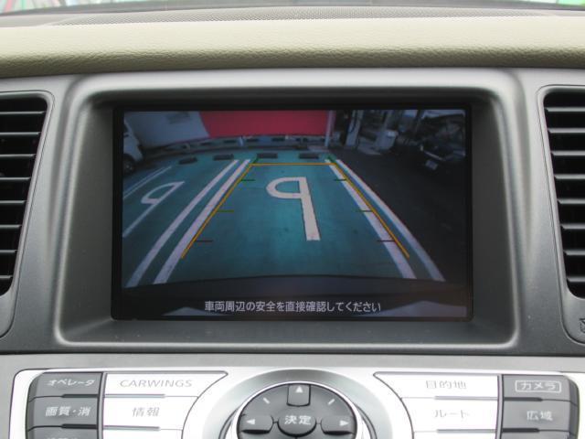 日産 ムラーノ 250XV FOUR 4WD ツインサンル-フ 1オ-ナ-車