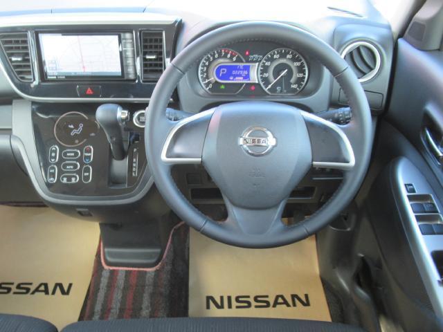 日産 デイズルークス ハイウェイスターX 1オ-ナ-車 エマブレ キセノン Mナビ