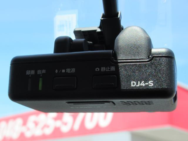 VX 試乗車UP MナビTV バックカメラ ETC Bカメラ(4枚目)