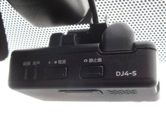 XL ナビAVMパッケージ 試乗車UP エマブレ オットマン(6枚目)