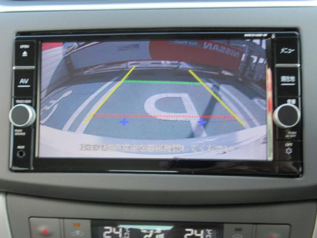 X 試乗車UP Mナビ TV バックカメラ ETC ドラレコ(3枚目)
