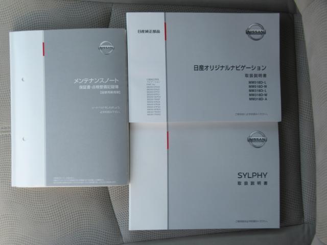X 試乗車UP Mナビ TV バックカメラ ETC ドラレコ(7枚目)
