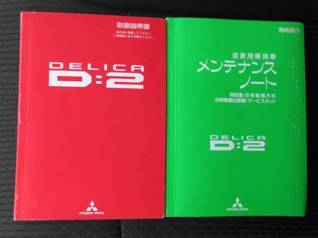 S 両ASD HIDライト HDDナビ バックカメラ ETC(7枚目)