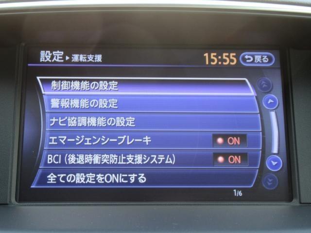 「日産」「フーガハイブリッド」「セダン」「埼玉県」の中古車6