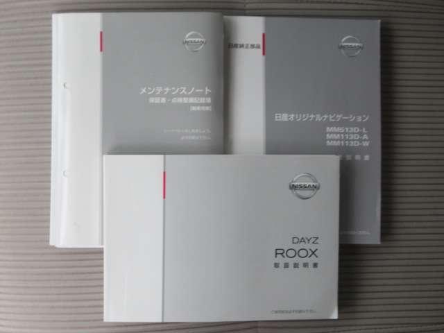 660 S ワンオ-ナ-車 エマブレ 踏み間違防止A Mナビ(7枚目)