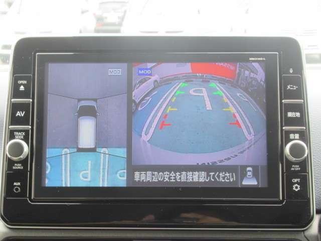 ハイウェイスター X プロパイロットエディション 社有車UP SOSコール(6枚目)