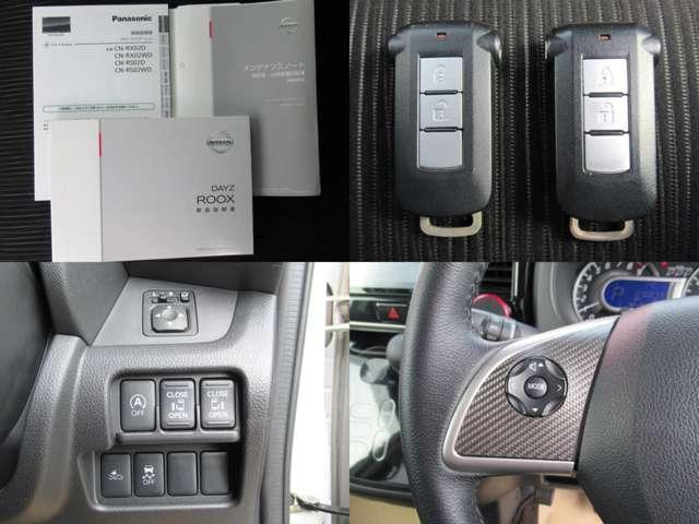 インテリキーでの操作も可能な両側オートスライドドア装着です。また、エマージェンシーブレーキや踏み間違い防止アシストなどの安全装備もあります。