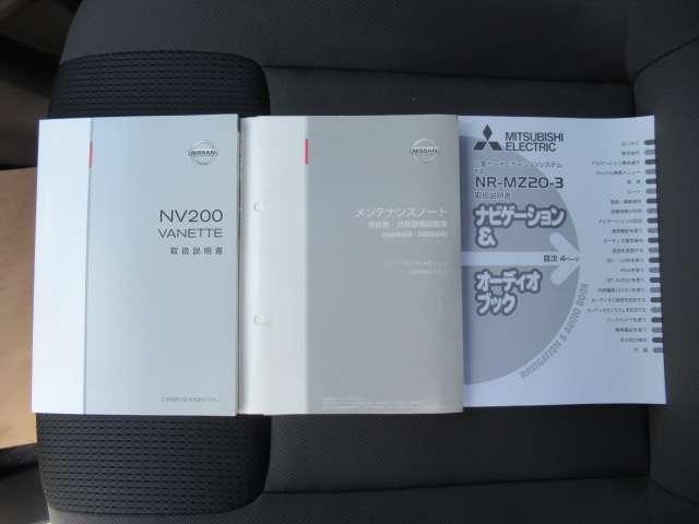 DX WAKO製SKYパワーゲート スライドSウインド 天井トリム付き(9枚目)